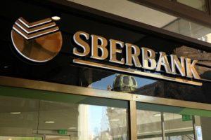 Sberbank Tagesgeld anlegen